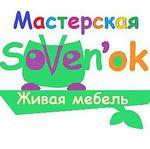 Мастерская Soven-ok - Ярмарка Мастеров - ручная работа, handmade