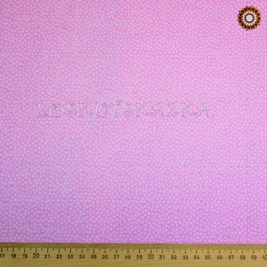 Ткань хлопок `Белые звездочки на розовом`. Код товара: DFS-00109
