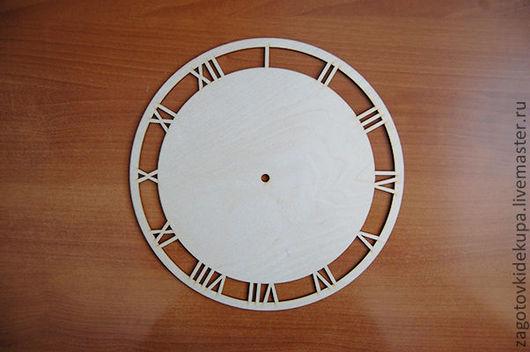 Часы с римскими цифрами Размер: d-30 см Материал: фанера 3 мм