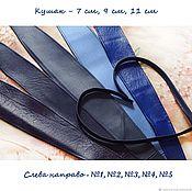 Аксессуары ручной работы. Ярмарка Мастеров - ручная работа Пояс-Оби. Синий, 5 оттенков. Handmade.