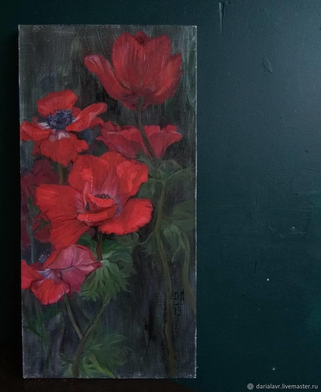 Анемоны на тёмном фоне, Картины, Москва, Фото №1