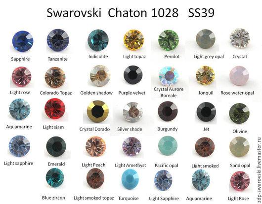 Для украшений ручной работы. Ярмарка Мастеров - ручная работа. Купить 12 кристаллов SS39 Сваровски shaton 1028 8.2мм S1028SS39. Handmade.