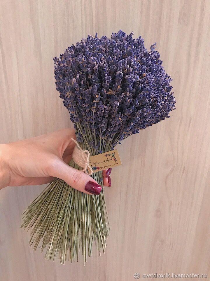 Купить цветы букет лаванды в украина, невесты