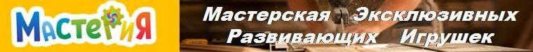 Николай Мастерия