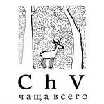chv-beads