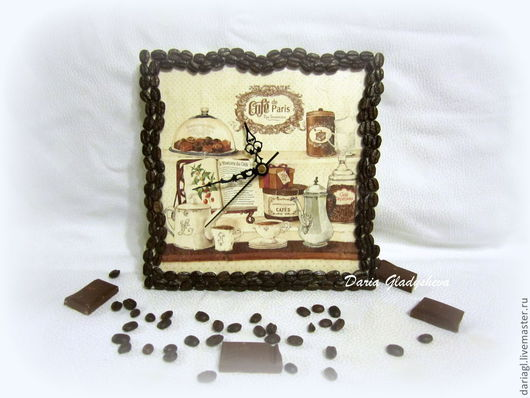 """Часы для дома ручной работы. Ярмарка Мастеров - ручная работа. Купить Часы """"Cafe de Paris"""" с кофейными зернами. Handmade."""
