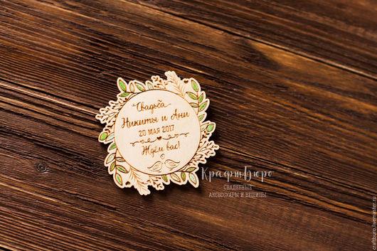 Свадебные магниты, магниты приглашения на свадьбу, на холодильник