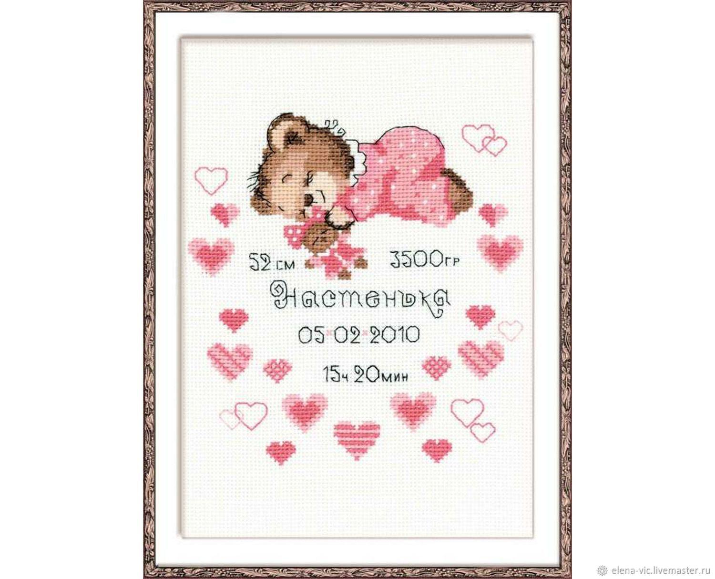 """Набор для вышивания Риолис """"Метрика для девочки"""", Схемы для вышивки, Смоленск,  Фото №1"""
