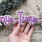Атрибутика ручной работы. Ярмарка Мастеров - ручная работа Хэштег деревянный на подставке. Handmade.