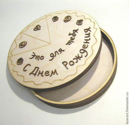 """Персональные подарки ручной работы. Ярмарка Мастеров - ручная работа. Купить Коробочка """"Торт"""". Handmade. Бежевый, коробочка, дерево"""