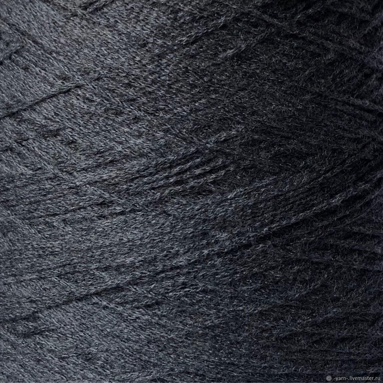 Пряжа Кашемир шнурок темно-серый – купить на Ярмарке Мастеров – MA5QCRU | Пряжа, Санкт-Петербург