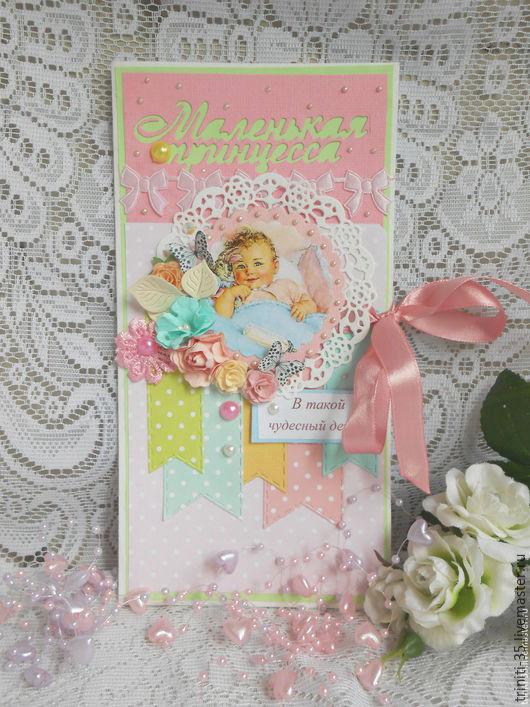 Детские открытки ручной работы. Ярмарка Мастеров - ручная работа. Купить открытка Малышковая 1 (девочке). Handmade. Розовый
