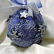 """Подарки к праздникам ручной работы. Ярмарка Мастеров - ручная работа """"Синий заснеженный"""" - шар интерьерный/елочный. Handmade."""