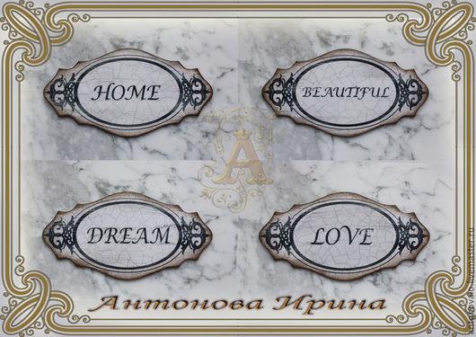 """Таблички-""""Желания"""",для дома ручной работы.Антонова Ирина.Ярмарка Мастеров."""
