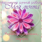 """Моя мечта"" - Ярмарка Мастеров - ручная работа, handmade"
