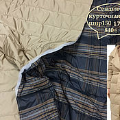 Материалы для творчества handmade. Livemaster - original item Fabric: JACKET SANDWICH-ITALY. Handmade.