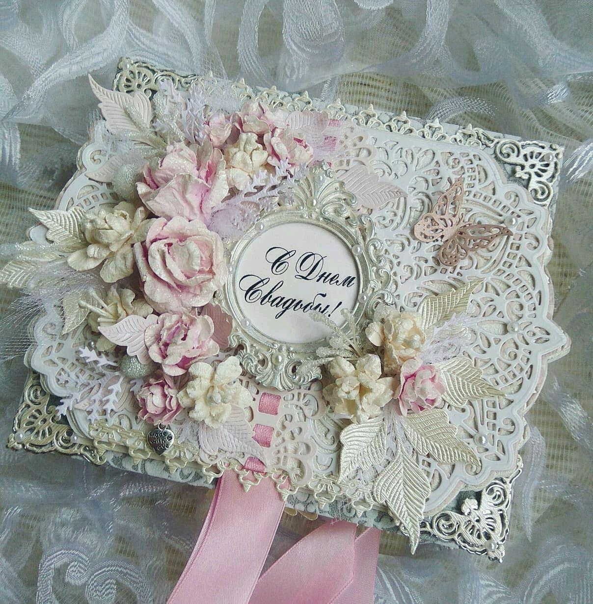 Коробочка для денег на свадьбу, день рождения, открытка свад В НАЛИЧИИ, Подарки, Долгопрудный,  Фото №1