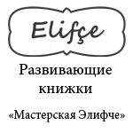 Катерина (Elifce) - Ярмарка Мастеров - ручная работа, handmade