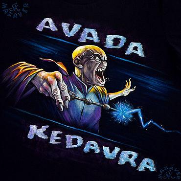 """Одежда ручной работы. Ярмарка Мастеров - ручная работа Футболка """"Avada kedavra!!!"""". Handmade."""