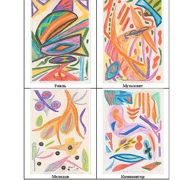 """Картины и панно ручной работы. Ярмарка Мастеров - ручная работа Квадриптих """"Музыка глазами абстракции"""". Handmade."""