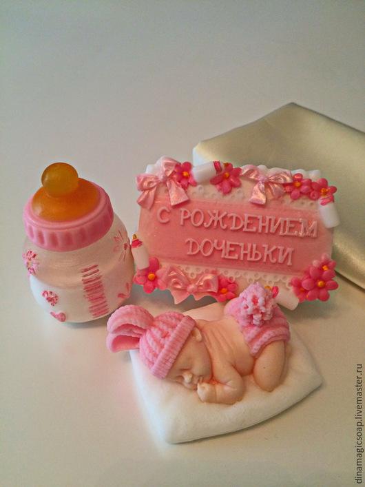 """Мыло ручной работы. Ярмарка Мастеров - ручная работа. Купить подарочный набор мыла """"На  рождение девочки"""". Handmade. Розовый"""