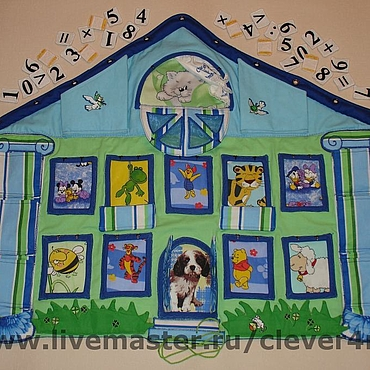 """Для дома и интерьера ручной работы. Ярмарка Мастеров - ручная работа """"Скоро в школу!"""" Развивающий коврик на стену. Handmade."""