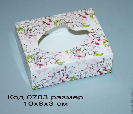 Код 0703 размер 10х8х3 см
