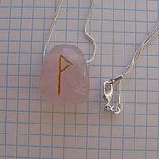 Фен-шуй и эзотерика ручной работы. Ярмарка Мастеров - ручная работа Кулон амулет розового кварца с руной. Handmade.