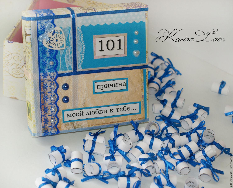 Купить Коробочка 101 причина моей любви к тебе - разноцветный, синий, красиво, любовь, романика