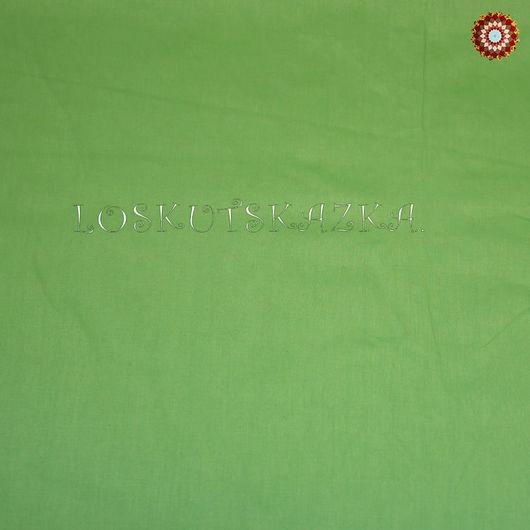 Однотонная ткань для пэчворка `Майская зелень`. Хлопок 100%. DFS-00137