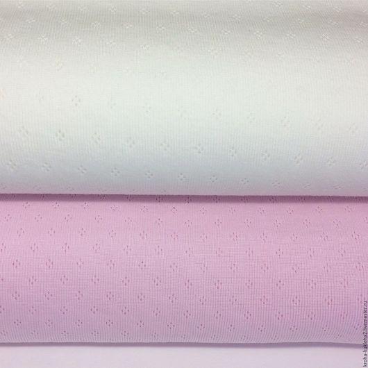 """Шитье ручной работы. Ярмарка Мастеров - ручная работа. Купить Трикотаж """"Ажурный"""" (2 цвета на выбор). Handmade. Белый"""