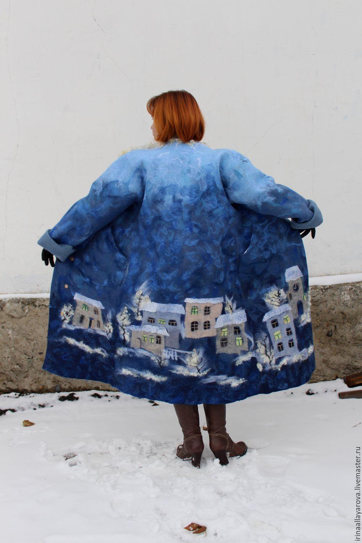 Одежда Города Купить