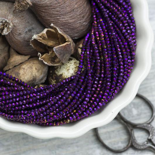 Для украшений ручной работы. Ярмарка Мастеров - ручная работа. Купить Бусины-рондели 2,5х2мм Пурпур. Handmade.