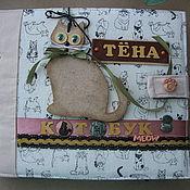 КОТОБУК (фотоальбом ручной работы про домашнего питомца)