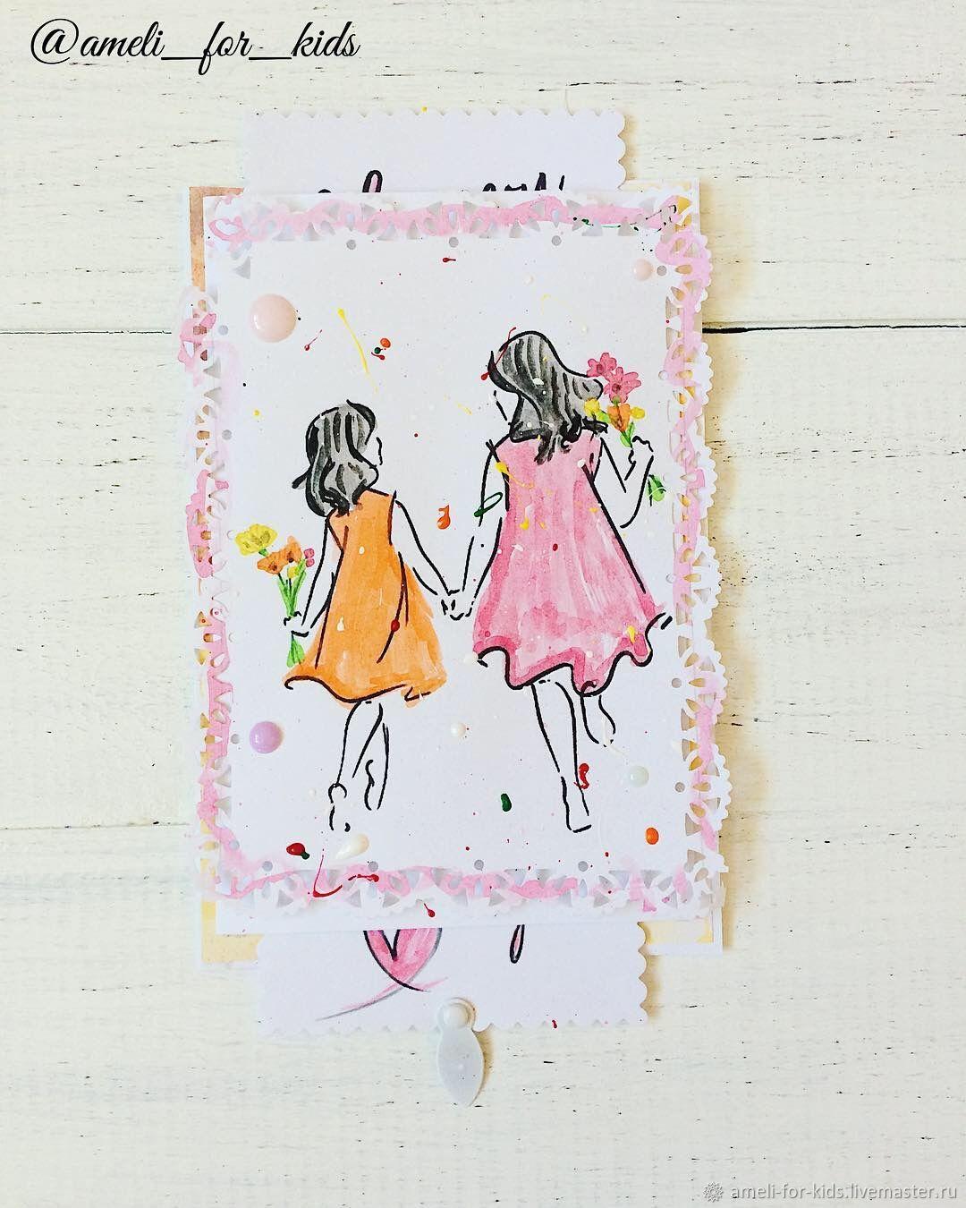 Люблю тебя, открытки от амели