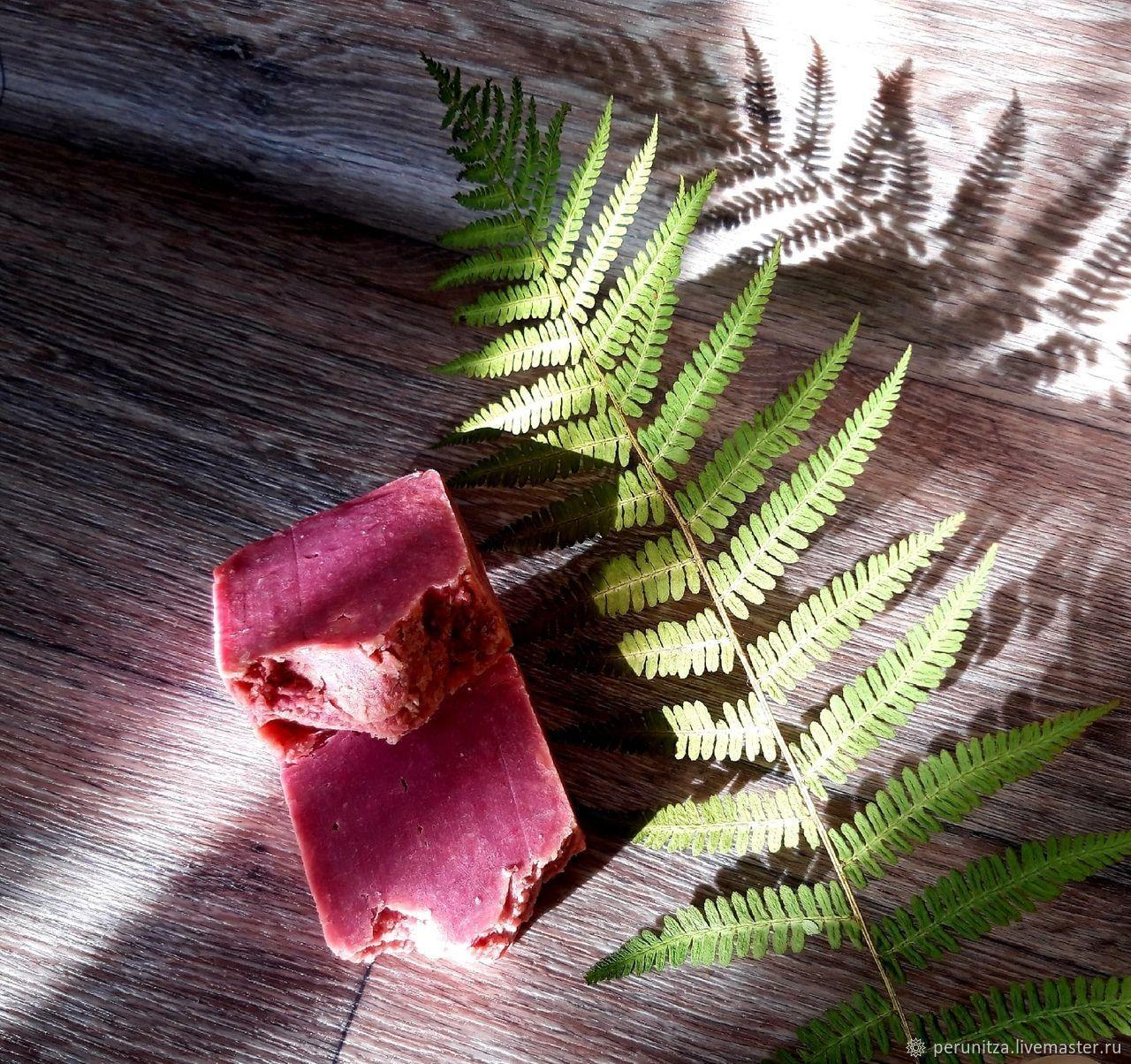 Soap from scratch 'Violet', Soap, Chrysostom,  Фото №1