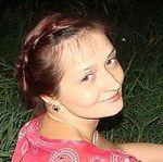 Олеся Мальцева - Ярмарка Мастеров - ручная работа, handmade