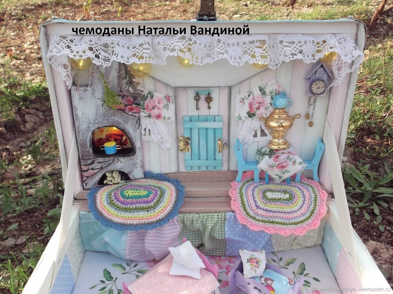 Чемодан - домик `Бирюзовое детство`
