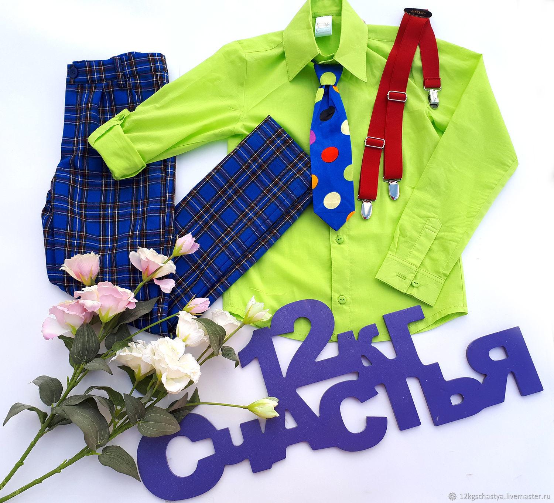 Одежда для мальчиков, ручной работы. Ярмарка Мастеров - ручная работа. Купить Костюм для мальчика 'Денди-3'. Handmade. Синий, для мальчика