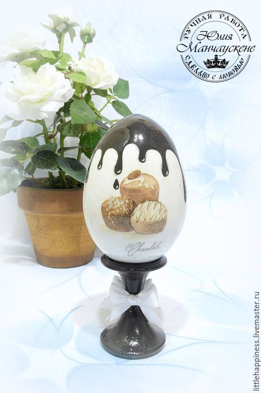 """Яйца ручной работы. Ярмарка Мастеров - ручная работа. Купить Яйцо интерьерное """"Сhocolate"""". Handmade. Коричневый, декупаж яйца"""