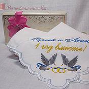 Свадебный салон ручной работы. Ярмарка Мастеров - ручная работа Ситцевая свадьба. Handmade.