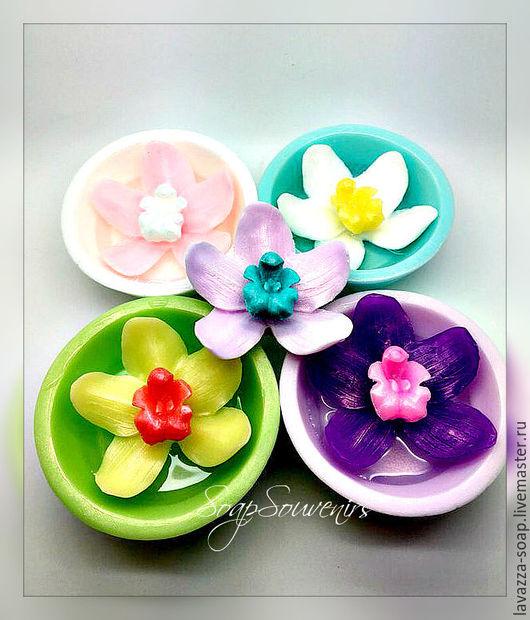 Мыло ручной работы. Ярмарка Мастеров - ручная работа. Купить Мыло SPA (орхидея в ванночке). Handmade. Комбинированный, подарок девушке