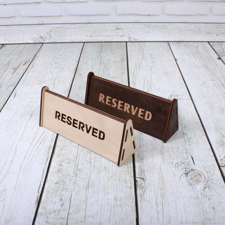 Табличка Резерв на стол двухсторонняя, Стенды, Ставрополь,  Фото №1