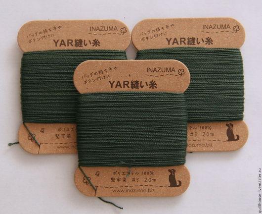 Другие виды рукоделия ручной работы. Ярмарка Мастеров - ручная работа. Купить №13, Суперпрочные нитки. Handmade. Салатовый, Нитки