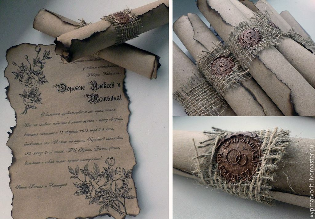 Invitations-scrolls in the old style, Invitations, Novosibirsk,  Фото №1