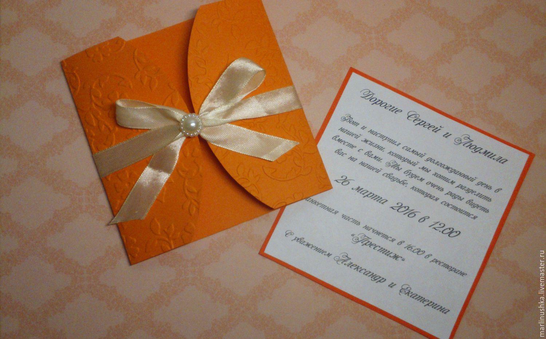 Как сделать пригласительные на свадьбушоп