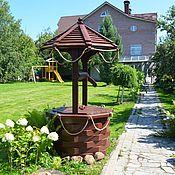 Колодцы ручной работы. Ярмарка Мастеров - ручная работа Изделия: Декоративный колодец 2.6 м для сада. Handmade.
