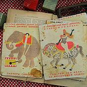 """Для дома и интерьера ручной работы. Ярмарка Мастеров - ручная работа Книга """"Цирк"""". Handmade."""