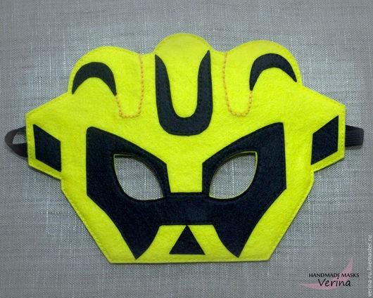 Игровые маски для детей и взрослых из фетра ручной работы.Маска жёлтого трансформера из фетра. Маски для вечеринки. Жёлтый трансформер