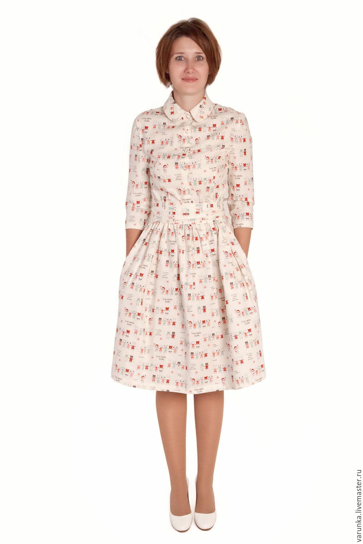 Купить офисную блузку в интернет магазине